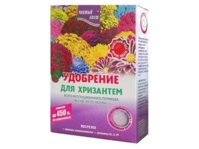 чем подкормить хризантемы